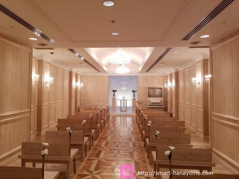 第一ホテル東京 チャペル