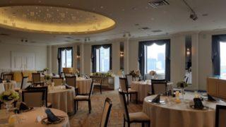 第一ホテル東京スカイバンケット ルミエール
