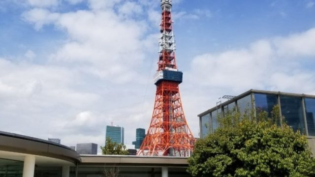 ザ・プリンスパークタワー東京 東京タワー