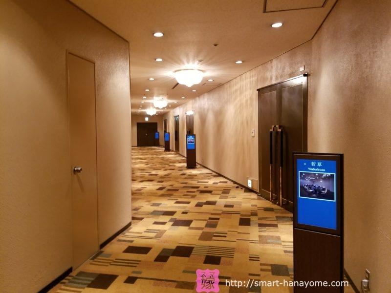 シェラトン都ホテル東京の通路