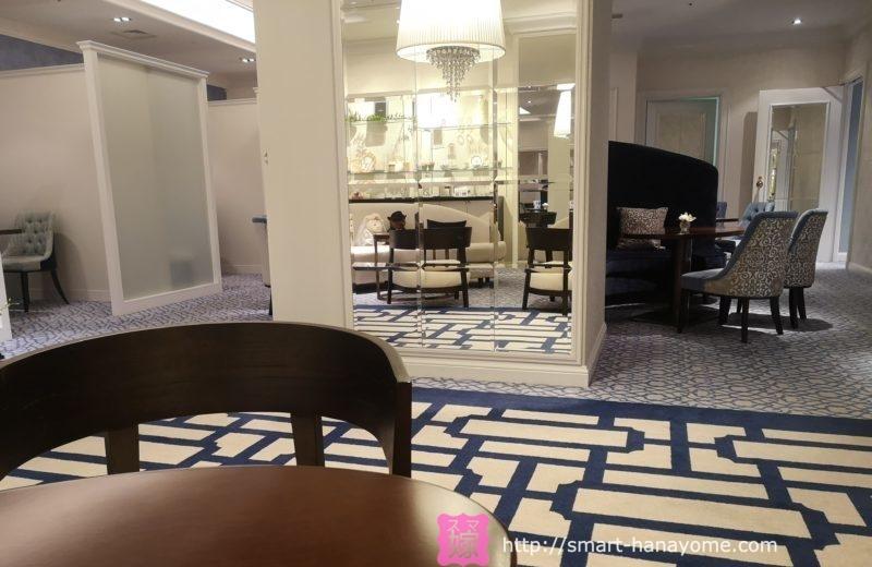 ウェスティンホテル東京のブライダルサロン